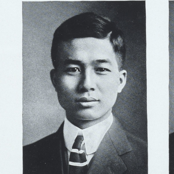 MIT Senior Portfolio 1908. Image courtesy MIT Archives and Special Collections.
