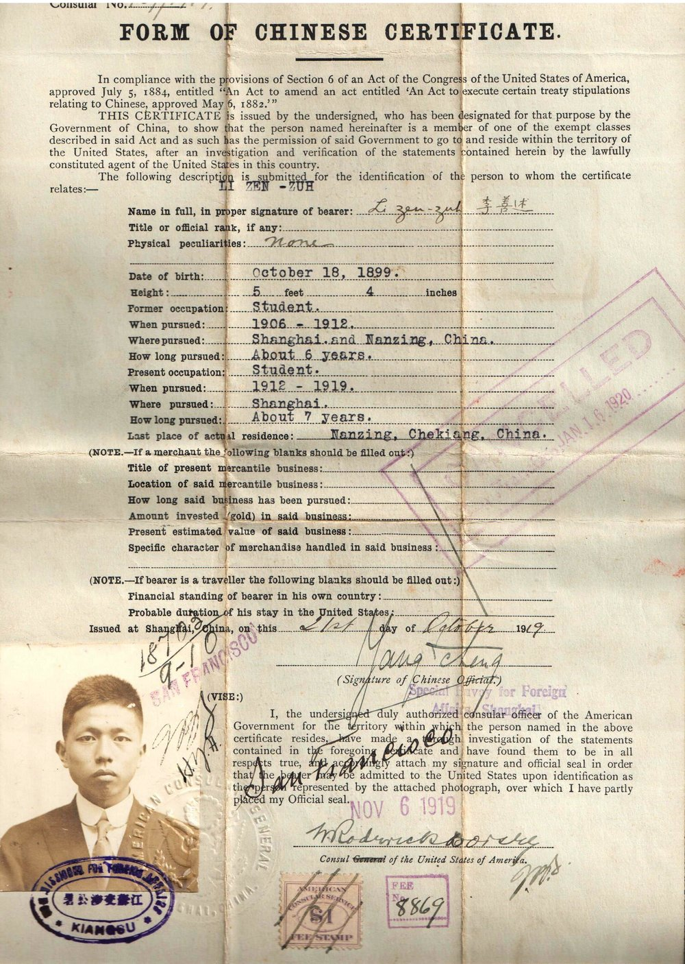 "Zen Zuh Li's Chinese Certificate, Oct. 21, 1919. This document was issued to my father to enable him to study at MIT. It states that he was ""a member of one of the exempt classes described in"" the Chinese Exclusion Act of 1882 (as amended in 1884)."