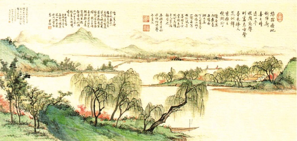"""Spring in Kiangnan."" Card produced and sold at MIT Museum at the time of the painting exhibit. Courtesy Lillian Li."
