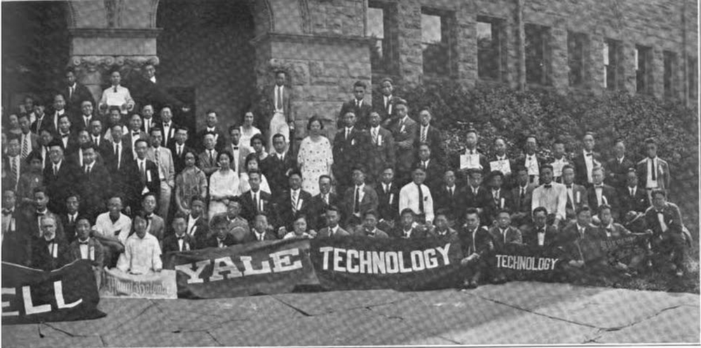 "The ""Technology"" contingent at the 18th Annual Conference of the Chinese Students' Alliance, Eastern Section, Ithaca, New York, September 7-14, 1921. 19 MIT students were in attendance."