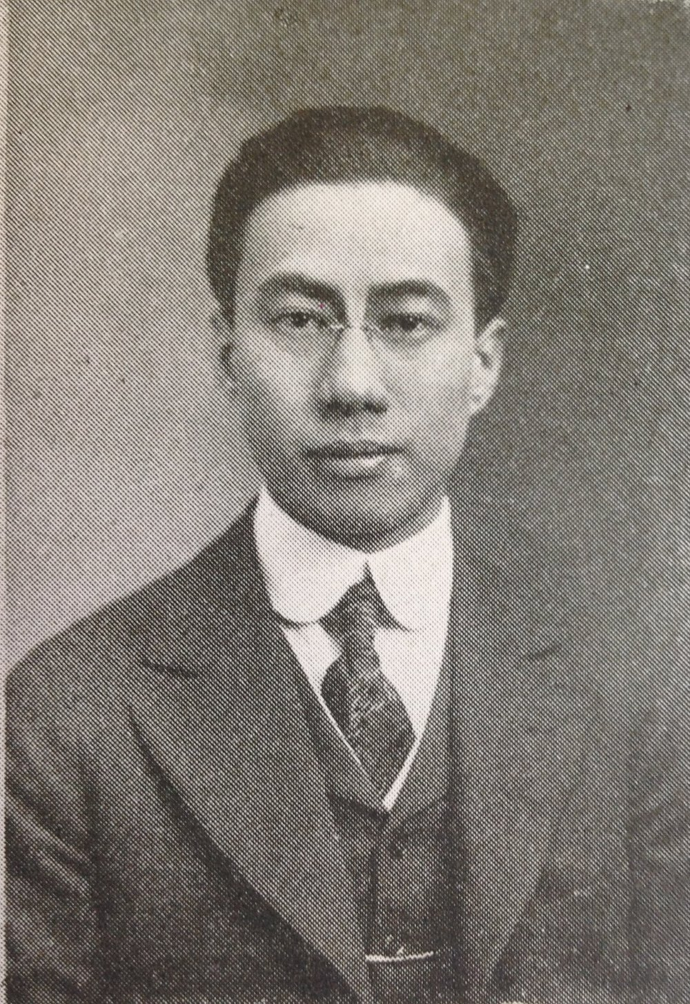 V. Fong Lam, The Technique, 1916. Courtesy MIT Archives and Special Collections.