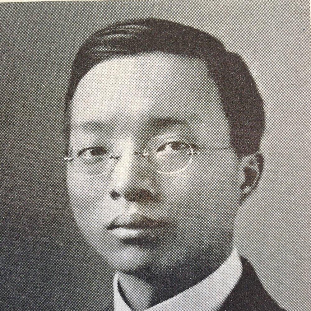 Ching-Chow Yang