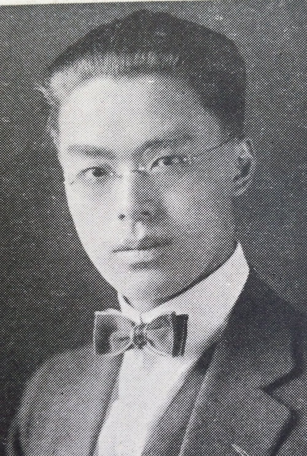PY Tang senior photo.  Technique   1924.  Courtesy MIT Archives and Special Collections.