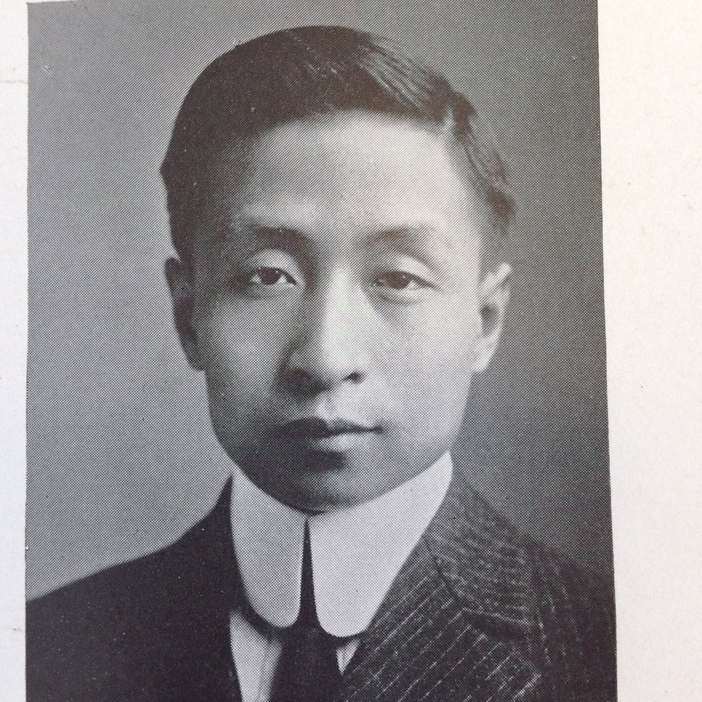 Ming CHOW, Senior Class Portfolio 1914. Courtesy MIT Archives and Special Collections.