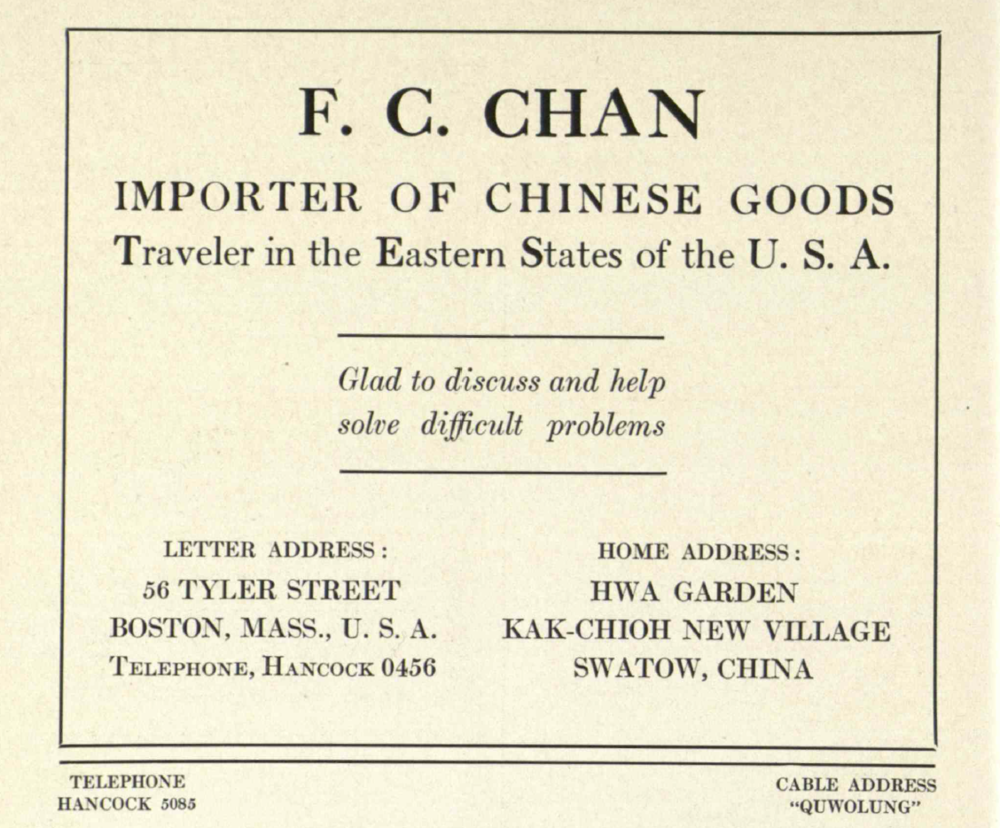 Advertisement from the MIT Chinese Students' Directory, 1931. Courtesy MIT Archives and Special Collections.