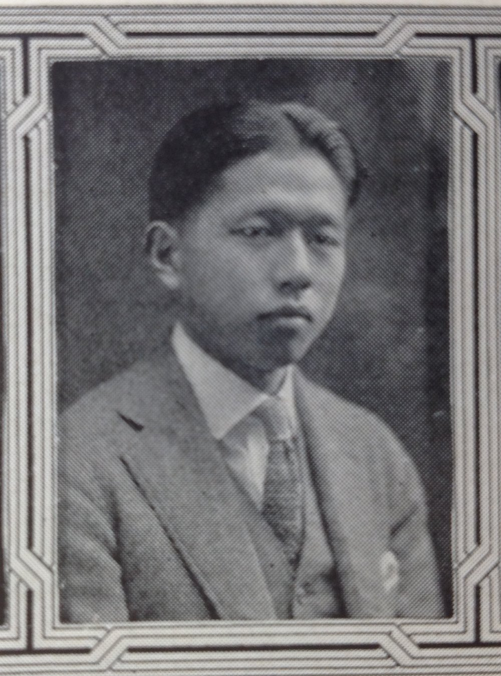 ZZ Li, Technique 1923. Courtesy MIT Archives and Special Collections.