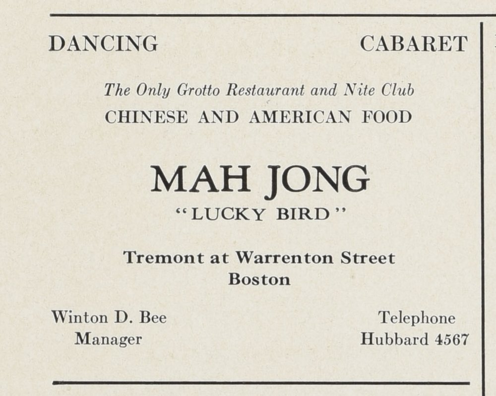 Advertisements from the MIT Chinese Students' Directory, 1931. Courtesy MIT Archives and Special Collections.