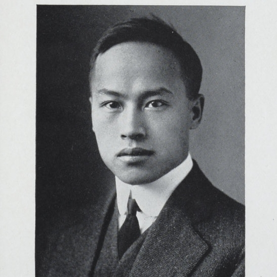 CS Hsin, Senior Class Portfolio 1914. Courtesy MIT Archives and Special Collections.