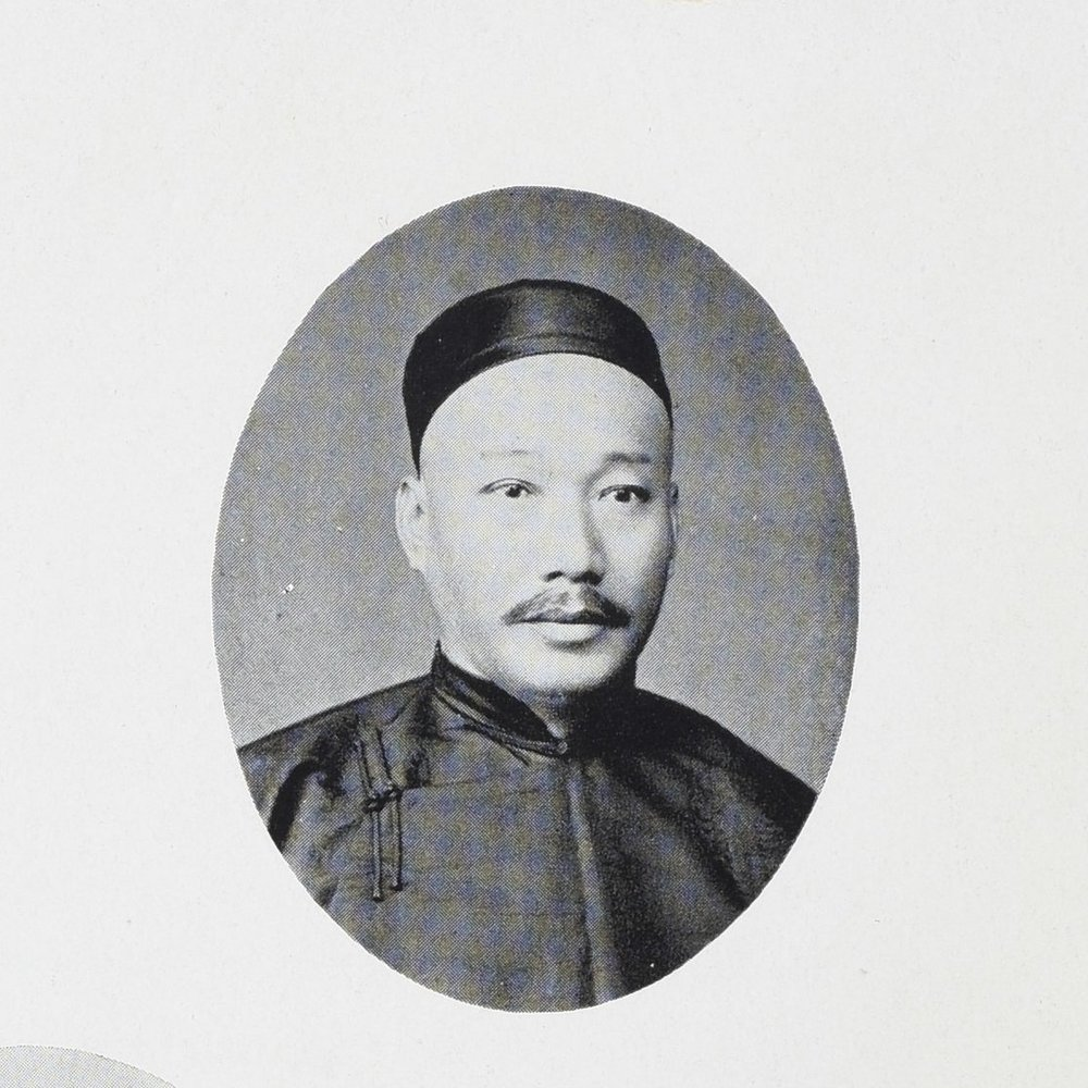 KY Kwong, Class of '84 MIT: Twenty-fifth Anniversary Book, 1909. Courtesy MIT Archives and Special Collections.