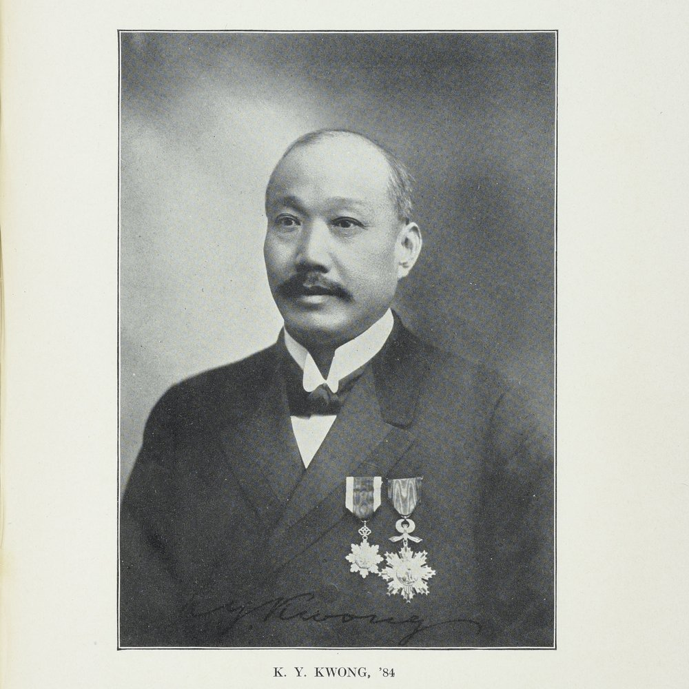 King Yang Kwong, ca. 1914, pictured wearing medals: Jiahe Zhang 嘉禾章, 5th Order (1912) and Wenhu Zhang 文虎章 4th Order (1913). Technology Review, vol. XVI, no. 7, July 1914, p. 472.