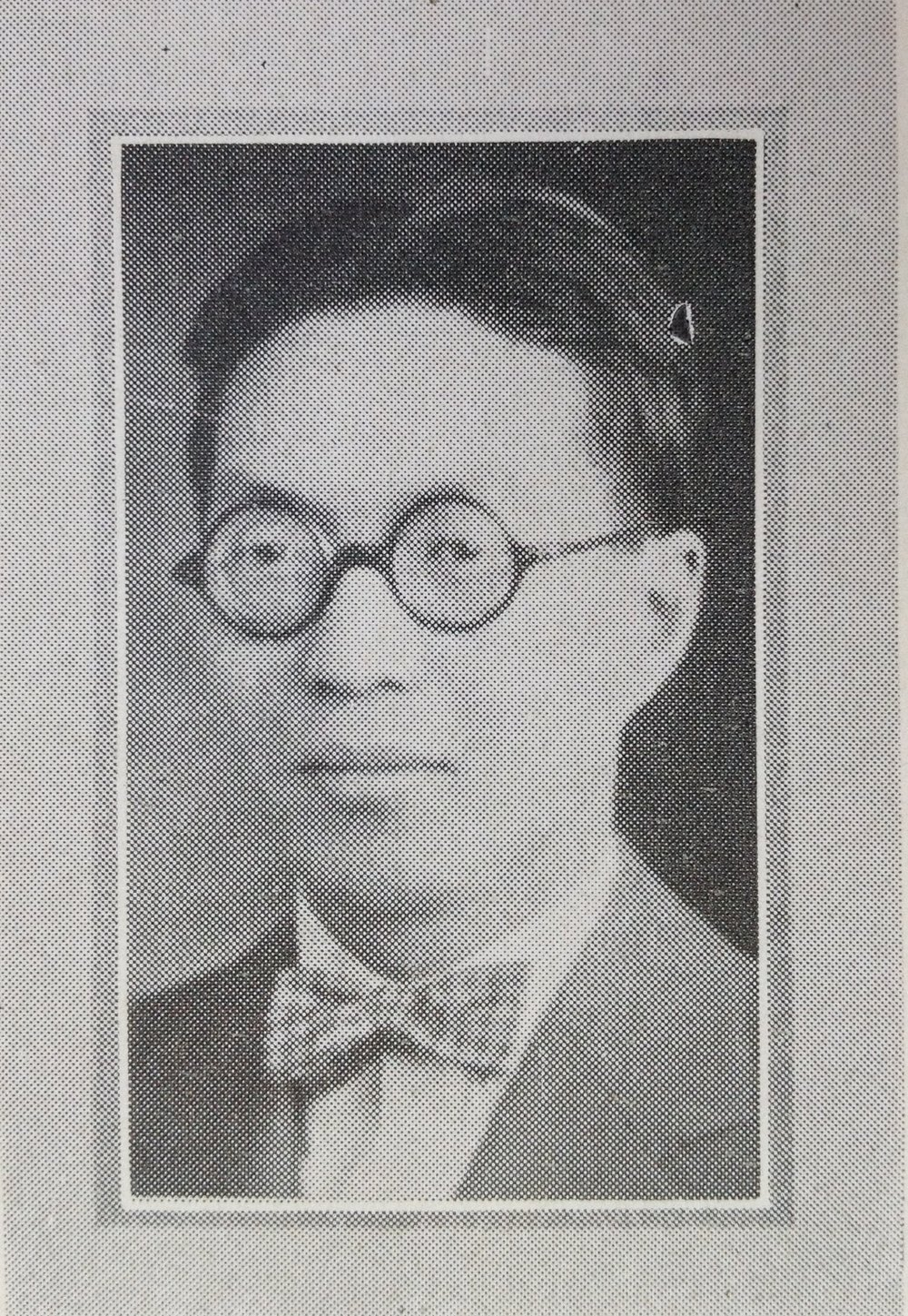 Frank C.Lin. Technique   1927. Courtesy MIT Archives and Special Collections.