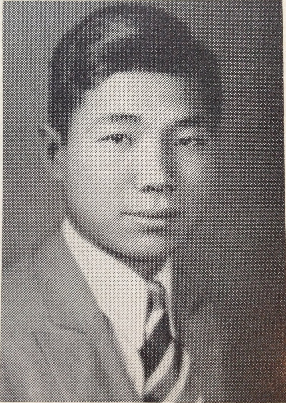 Po Ting Ip, MIT Technique 1934. Courtesy MIT Archives and Special Collections.