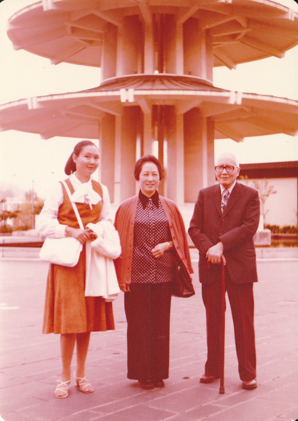 With sister-in-law Zing Wei Huang and Lulu in SF, c. 1968.