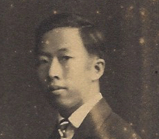 CH Lam, April 1926. Courtesy Shona Lam.
