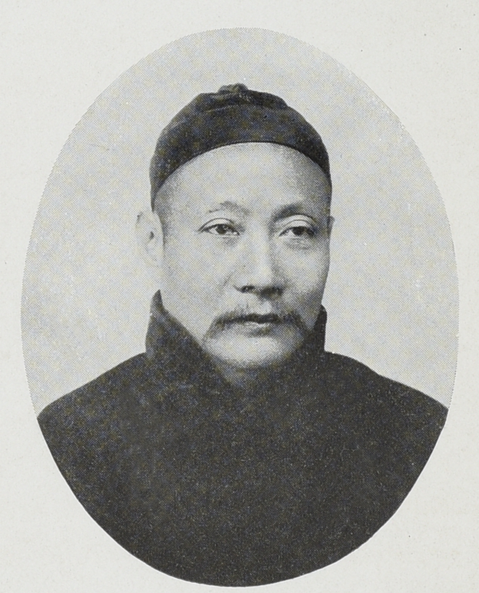 Pah Liang Fong