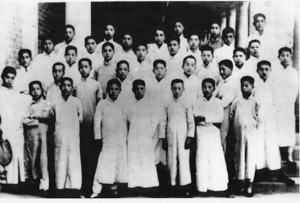 Tsinghua Class of 1926. CK Jen is second row, third from the left. Courtesy David Chang.