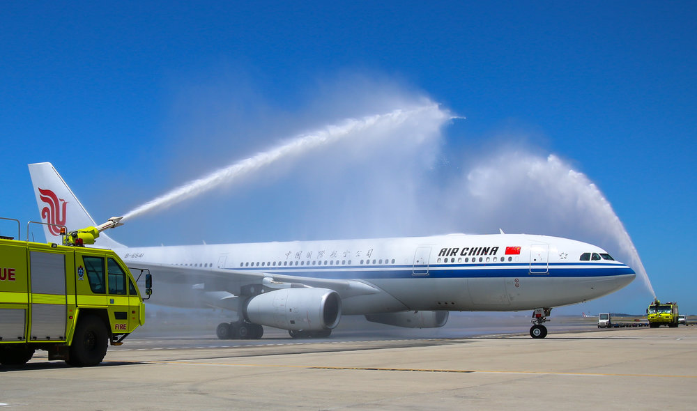 Air China Website 7 (1 of 1).jpg
