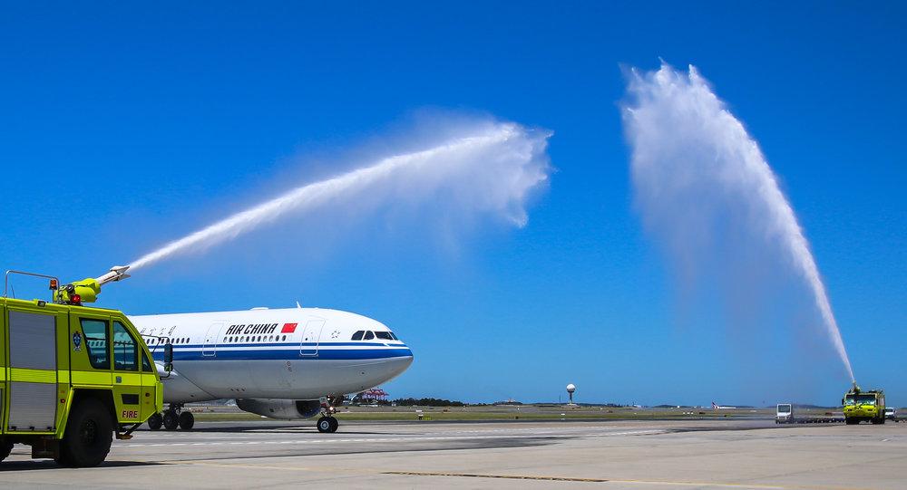 Air China Website 6 (1 of 1).jpg