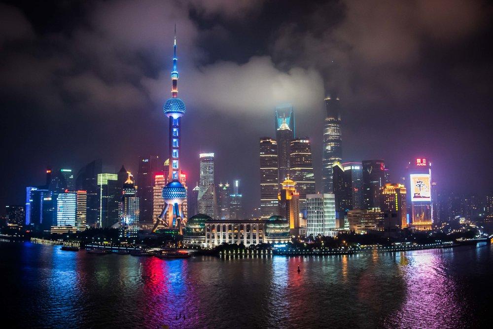Shanghai, China 2016