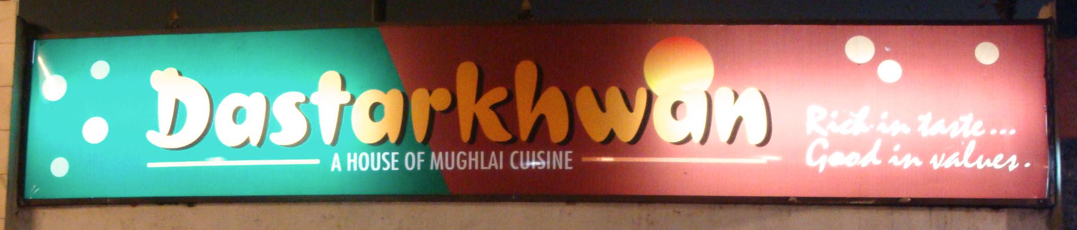 dastarkhwan signage Lucknow food kabab kebab