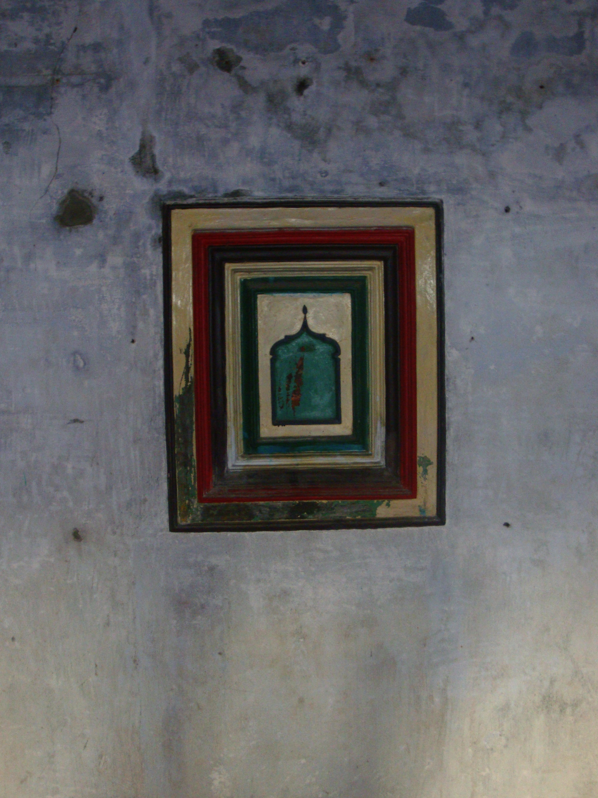 Detail Tamil House