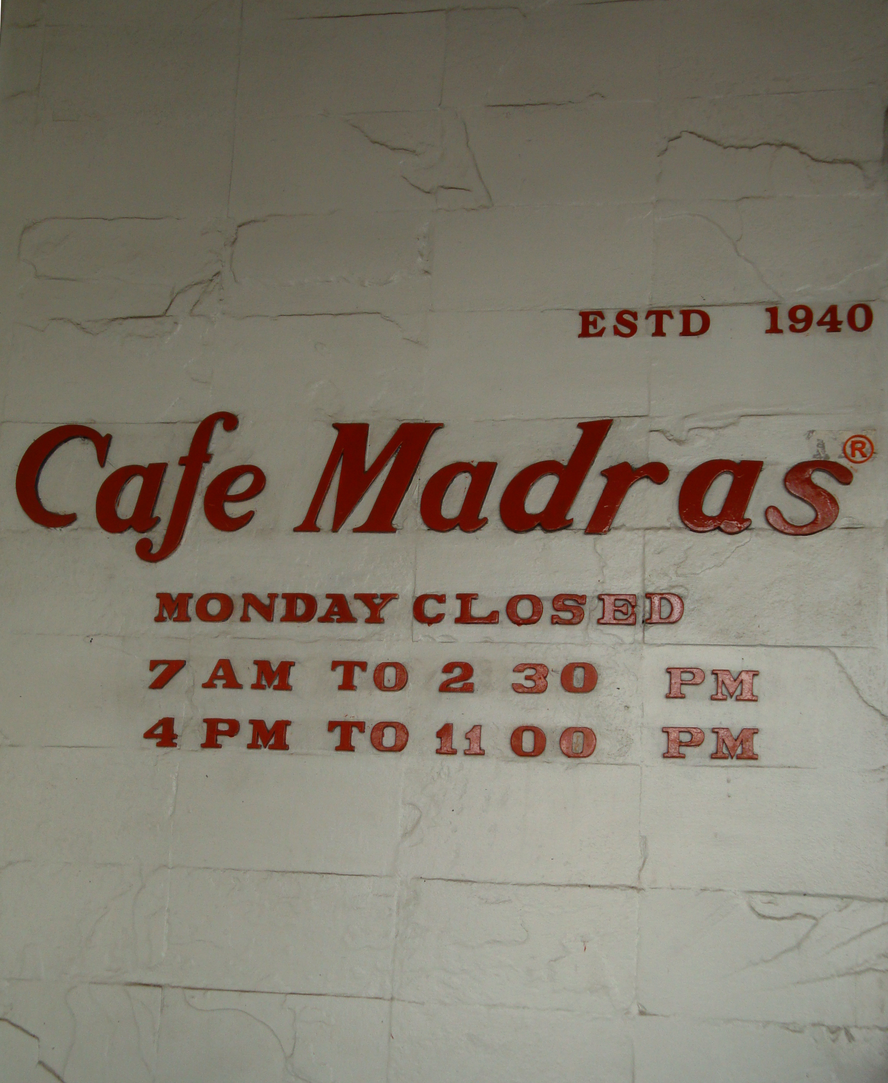Cafe-Madras_Lettering
