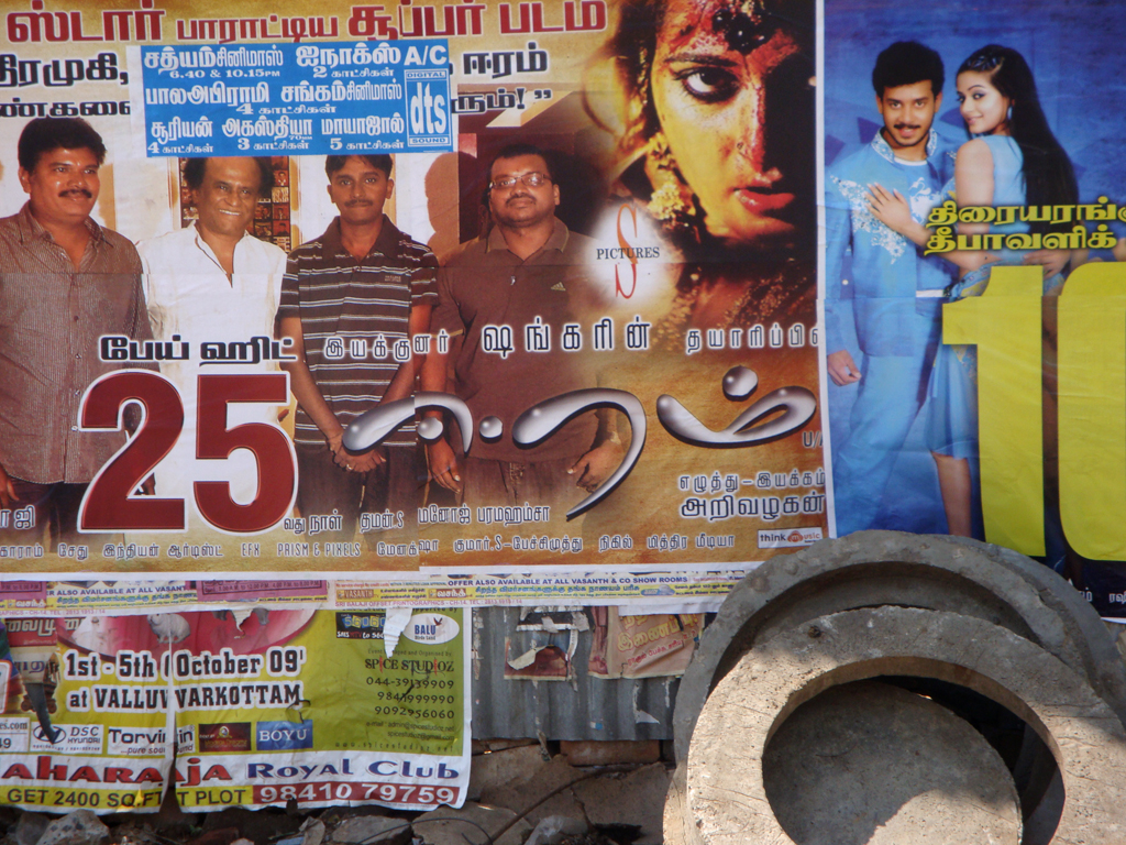 tamil move posters