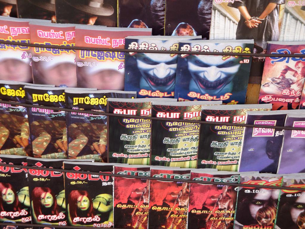 magazine rack pondicherry