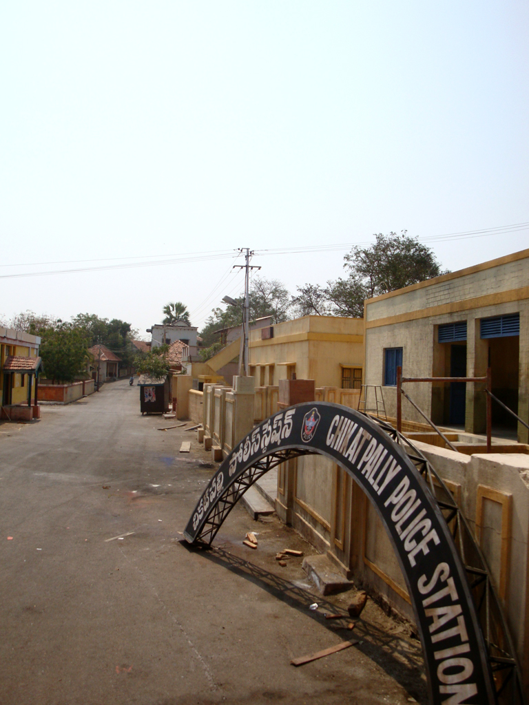 Chikatpally Police Station