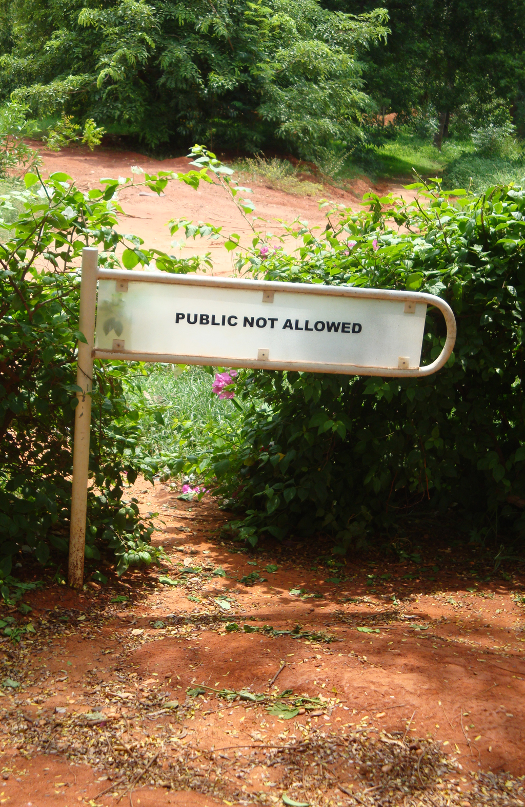 public not allowed