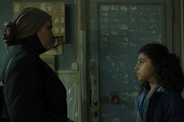 Bismillah - Alessandro GrandeItaly – 2018 – 13 min.Samira comes from Tunisia, she's 10 years old and lives in Italy illegally with her father and her brother of 17 years old. One night, she will face up to by oneself a bigger problem than her.