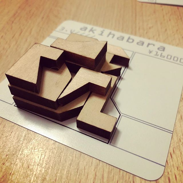 Want to build a really unique home in Akihabara? Well now you can in TOKYO JUTAKU: A game about building abstract homes in real time! Check out the Kickstarter now, link in our bio. #kickstarter #2018 #puzzle #puzzlegames #dexterity #tabletopgames #wood #wooden #unique #japanese #tokyo #tokyojutaku #jutaku