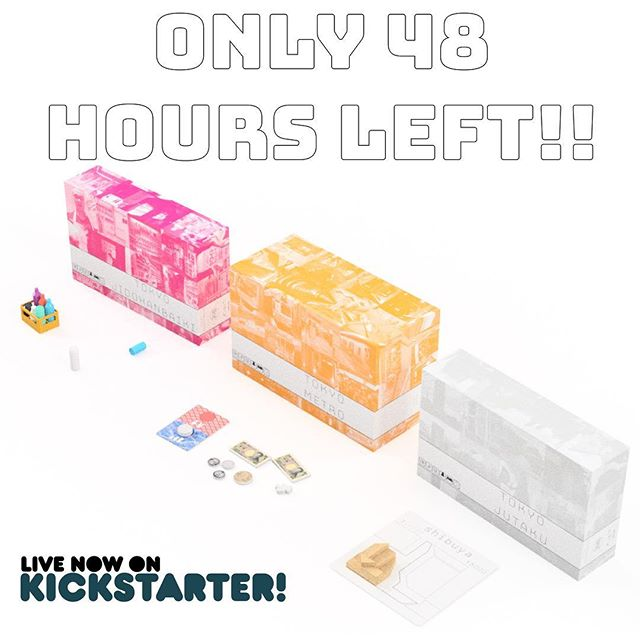 There's less than 48h left on the TOKYO SERIES Kickstarter! Don't miss out on the free metal currency, major discount, and trade in challenge coin! Link in bio. #kickstarter #tokyoseries #jordandraper #darkflight #games #tabletopgames #boardgames #tokyo #japan #japanese