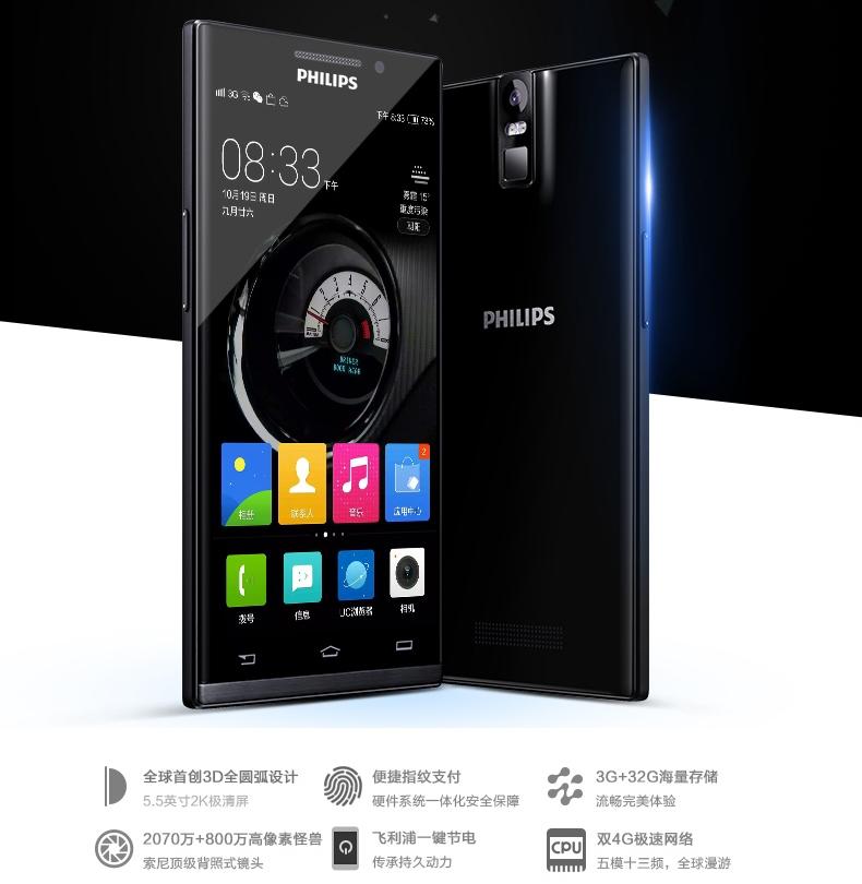 Philips-I966-Aurora.jpg