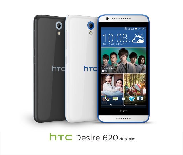 HTC-Desire-620G-and-Desire-6202.jpg