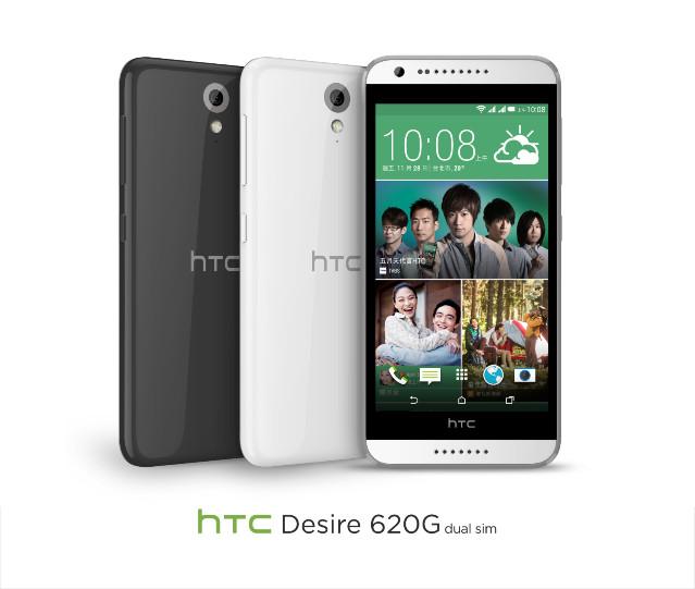 HTC-Desire-620G-and-Desire-620.jpg