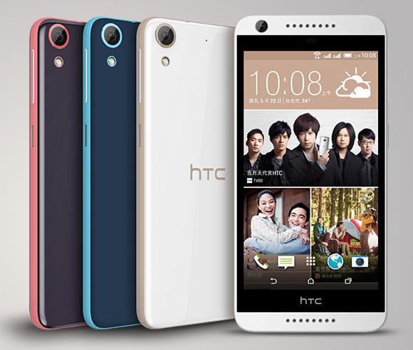 HTC-Desire-820G-.jpg