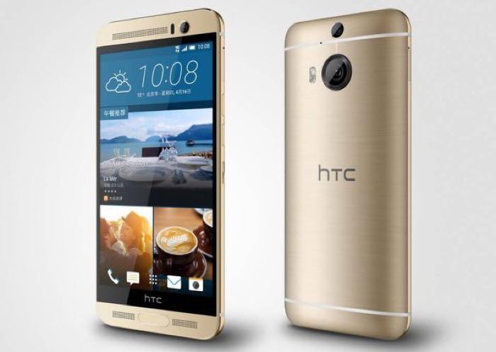 htc-one-m9-plus11.jpg