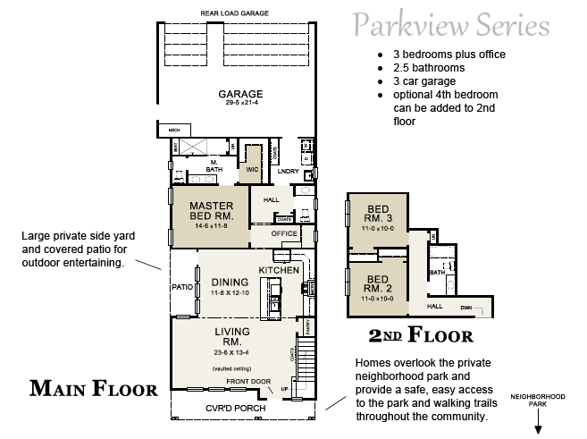 meadowlark floorplan