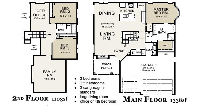 sage floorplan