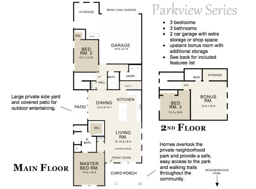Aspen-Floor-Plan.png