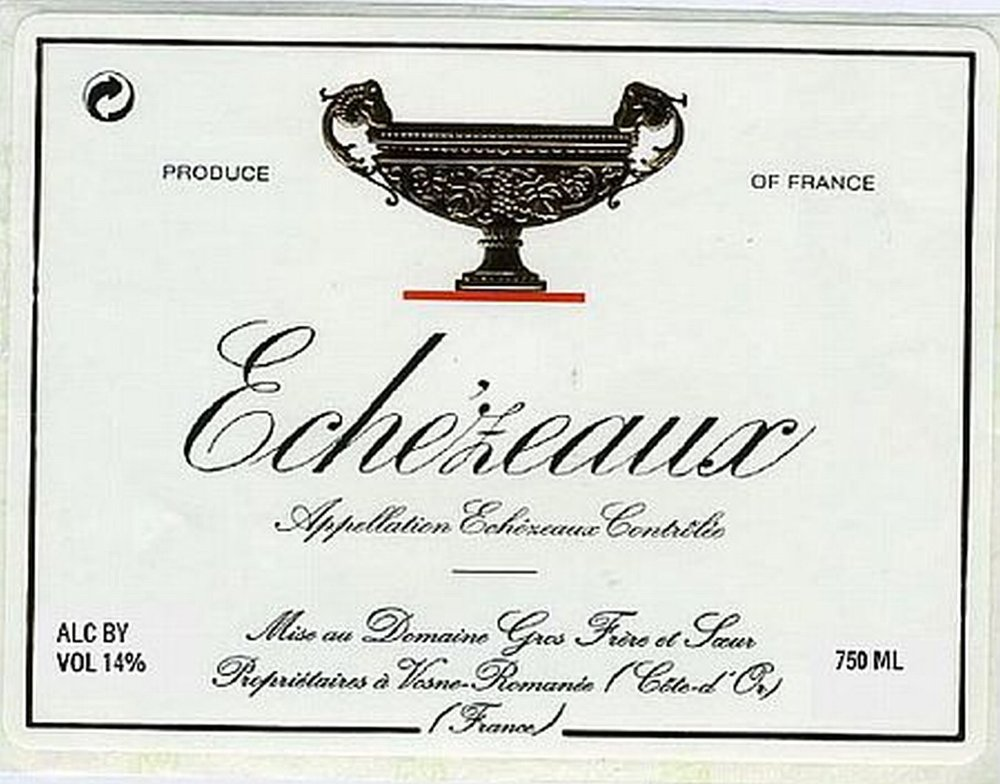 The spicy aromas of cassis and anise are to be valued. There is richness to the bigger and more powerful medium-bodied flavors that possess intensity on the lingering and mouth coating finish where the oak influence resurfaces. The tannins are ripe and this wine can be appreciated in its youth and cellar beautifully.