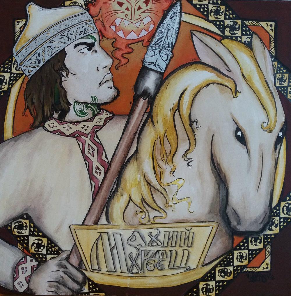 buy maori art modern nerys baker gallery online shop