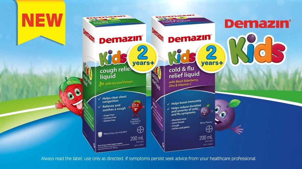 Demazin Image.jpg