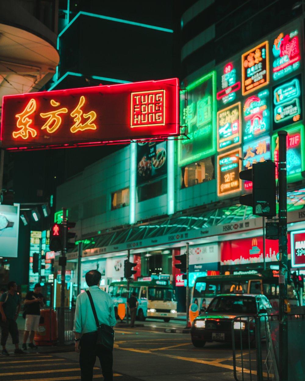 Honk Kong Neon Signs
