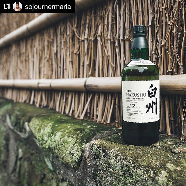 . All I know is... the Mrs. better share. 😉 #Repost @sojournermaria ・・・ . Ya know your clients ❤️ you, when they send you #hakushu12yr 🙌🏽 #notfornewbies #whiskylife #zerocarbs  @suntorywhisky  _____ #whiskeylife #cigarculture #dapperedden  #eventexperiences  #theoriginalmobilemancave