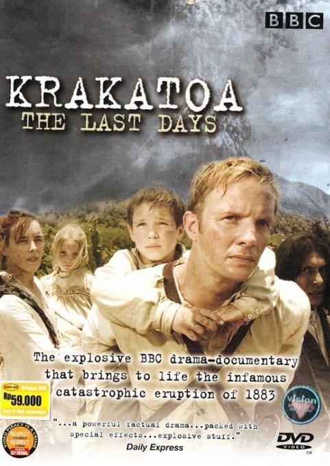 dvd-yang-didistribusikan-di-indonesia.jpg