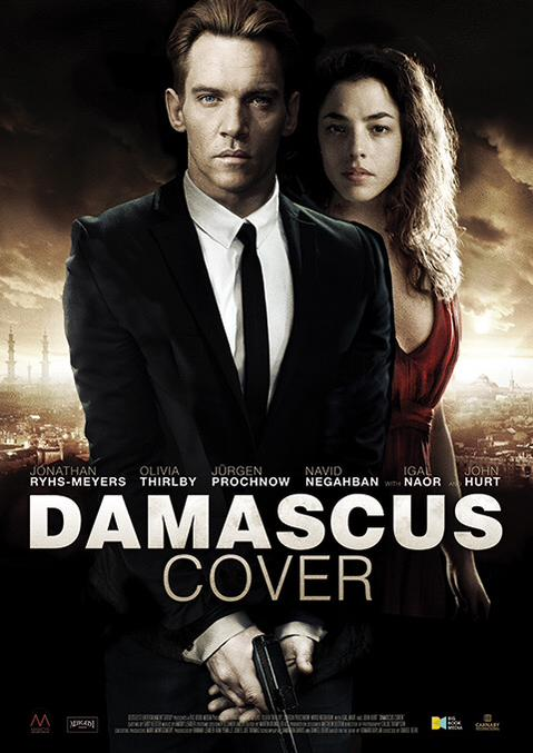 Copy of Damascus Cover