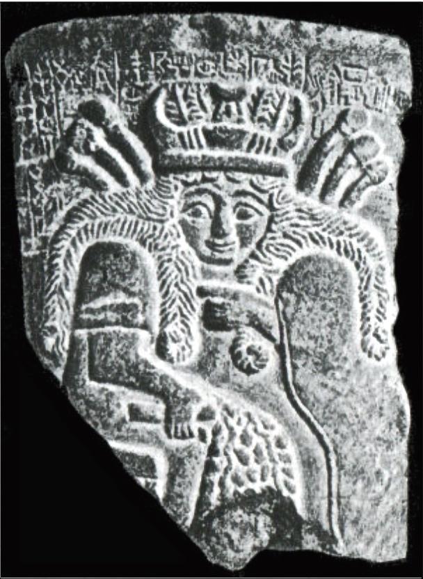 La Dea Nisaba/ The Goddess Nisaba    Arte Sumera: Frammento di vaso in pietra/ Sumerian Art, Fragment of a stone vessel, 2430 a.C. ca.   Berlin, Staatliche Museen Credits: Wolfgang Sauber via Wikimedia Commons