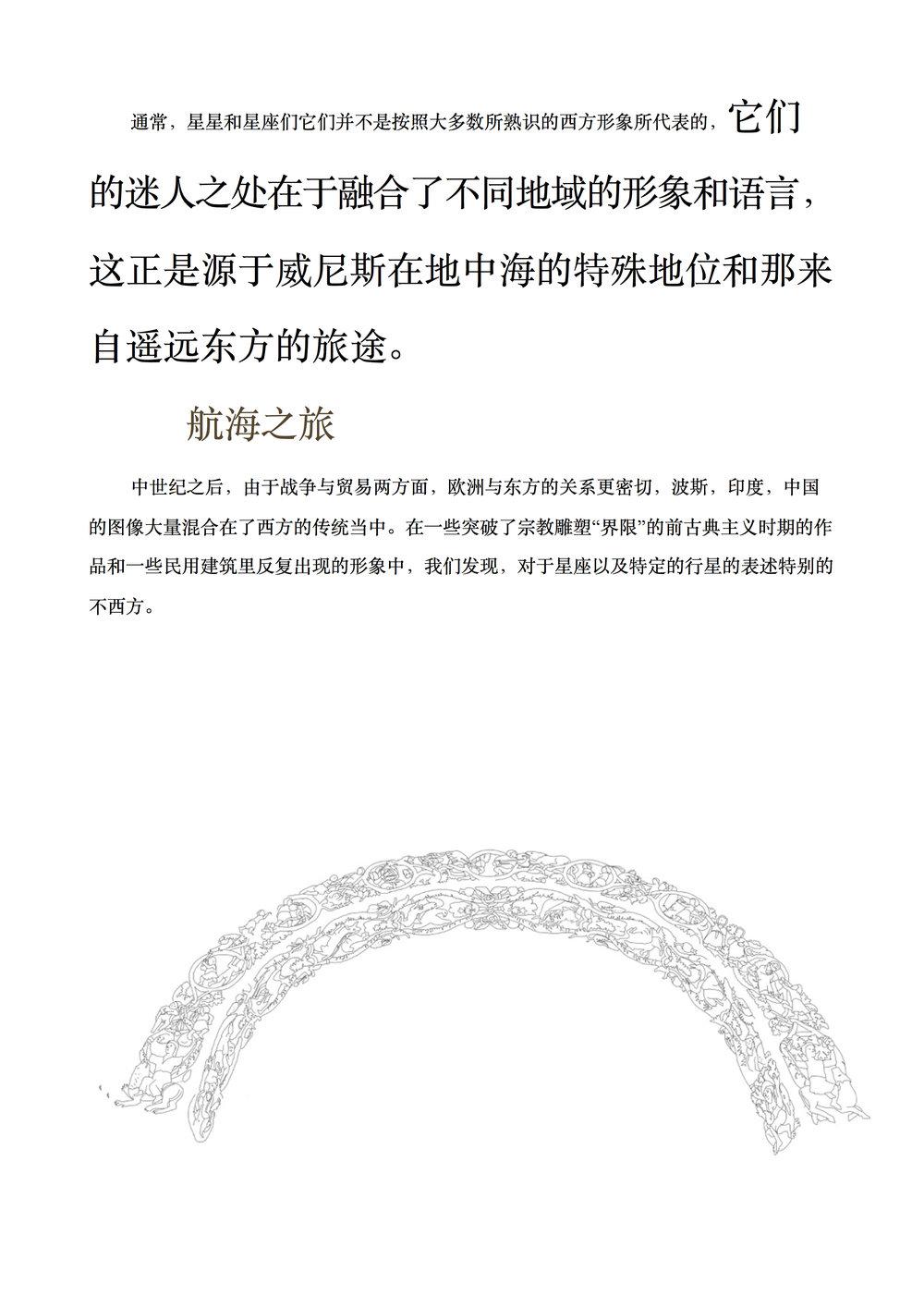 Fu Sen Qixi _2.jpg